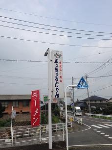 ぶっちょうじゃん (5).jpg