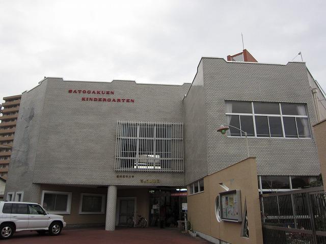 高崎商科大学付属幼稚園