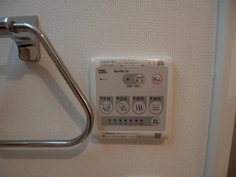 浴室乾燥機も完備~