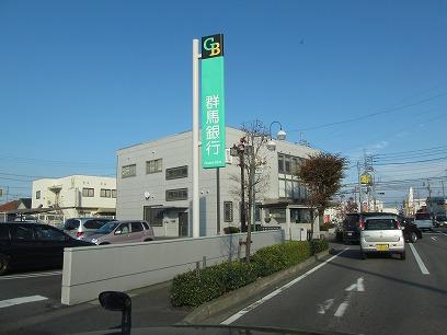 群銀中泉支店