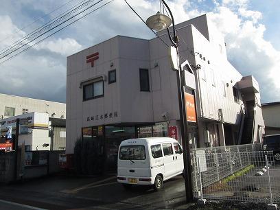 江木郵便局