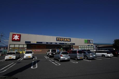 高関町TUTAYA