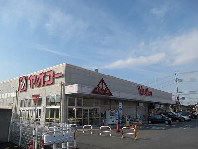 ヤオコー井野店