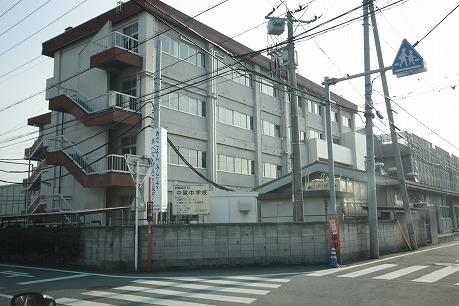 中尾中学校