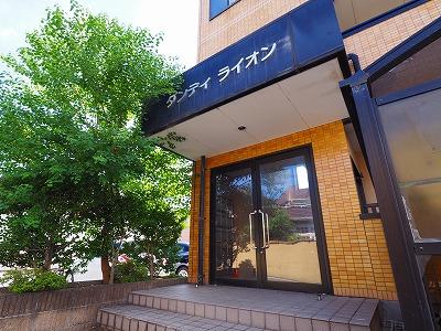 画像:最上階3階角部屋♡江木町2LDKにリフォーム