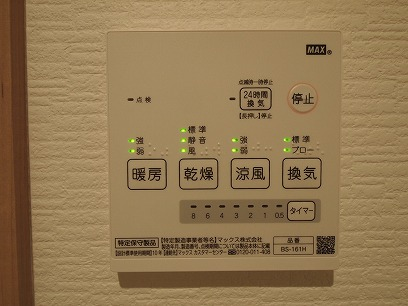 バスルームに浴室乾燥機付いてます♪