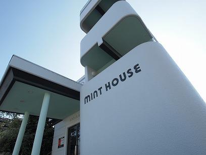 ミントハウス。。
