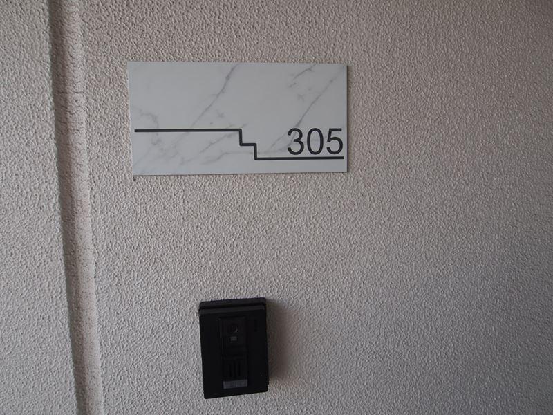 こちらのお部屋です♡どうぞ~