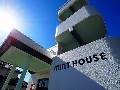 画像:MINT HOUSE☆最上階3階