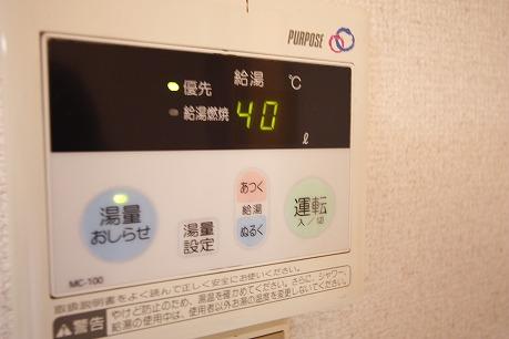 給湯の温度設定はボタンで!!
