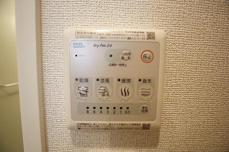 浴室乾燥機、浴室の防カビ対策にもGOOD!