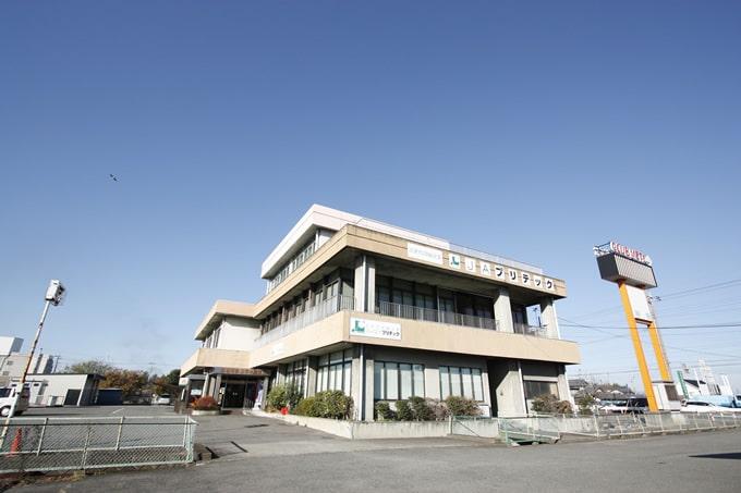 JAたかさき京ケ島支店