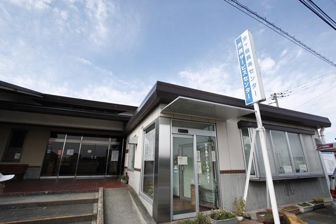 市民サービスセンター京ケ島