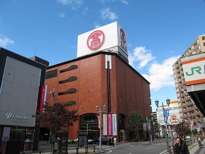 髙島屋デパート