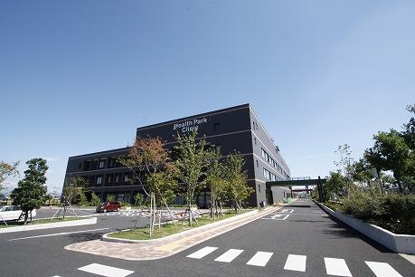 黒澤病院附属ヘルスパークリニック