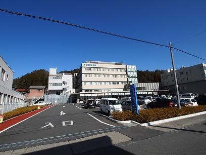 下仁田厚生病院